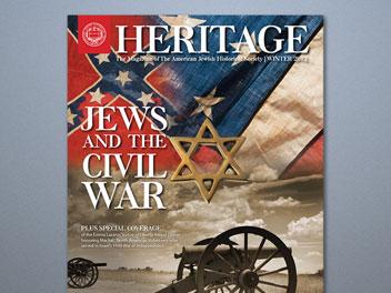 American Jewish Historical Society
