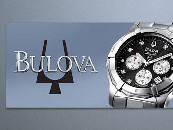 Bulova Billboard